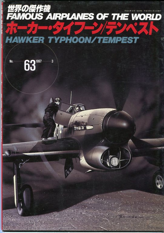 Image for Hawker Typhoon/Tempest (Famous Airplanes of the World No. 63)