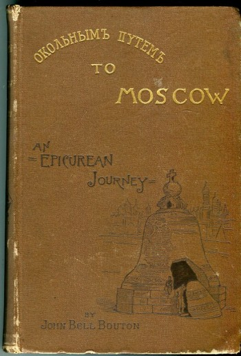 Image for Roundabout to Moscow: An Epicurean Journey