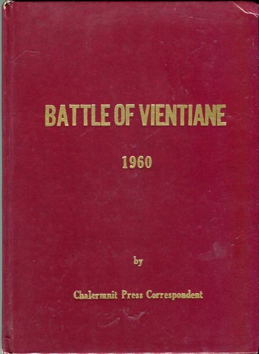 Image for Battle of Vientiane of 1960 (with historical background leading to the battle)