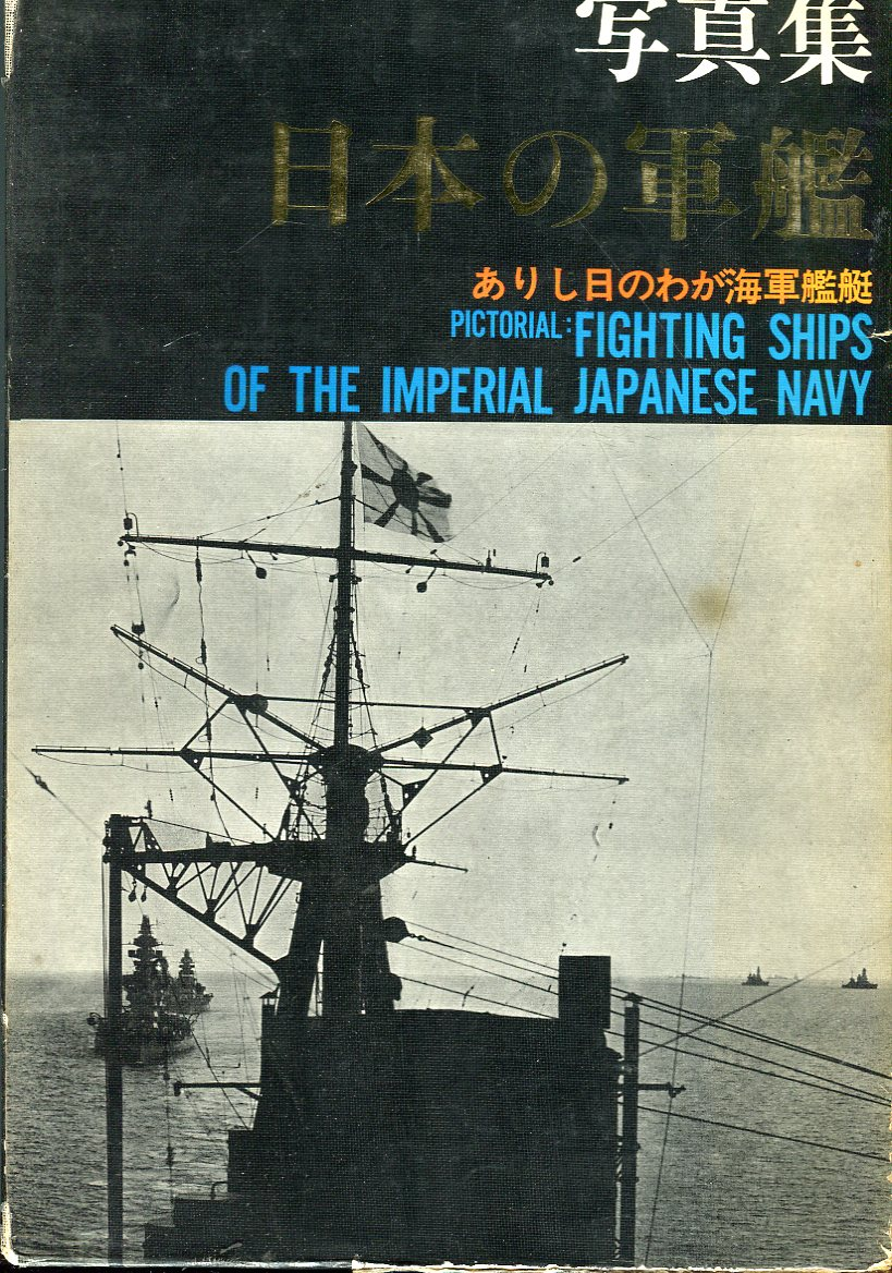 Image for Pictorial: Fighting Ships of the Imperial Japanese Navy