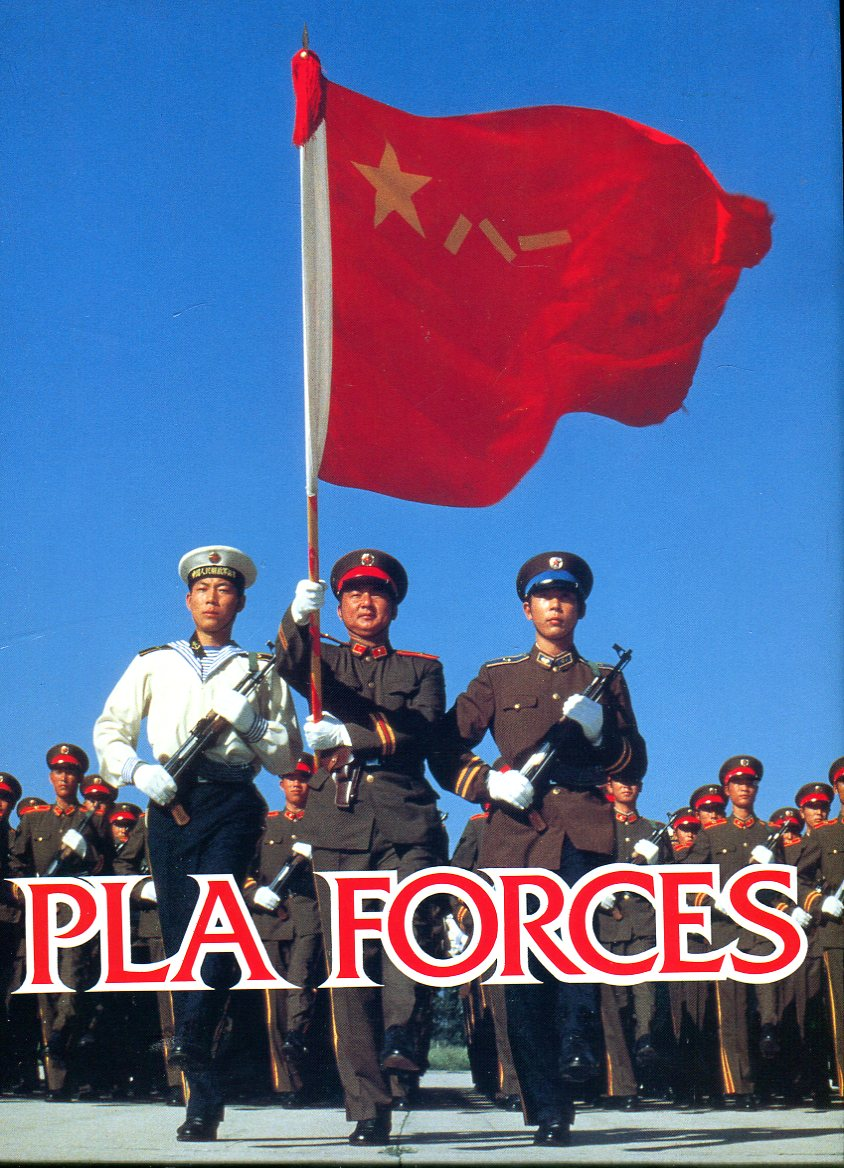 Image for PLA Forces (People's Liberation Army)