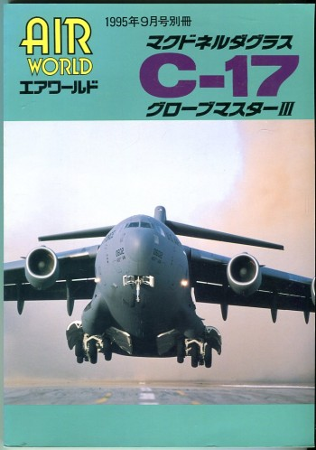 Image for C-17 Globemaster III (Air World 1995, No. 9)