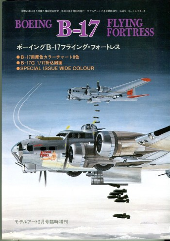 Image for Boeing B-17 Flying Fortress (Model Art No. 423, Special Issue Wide Colour)