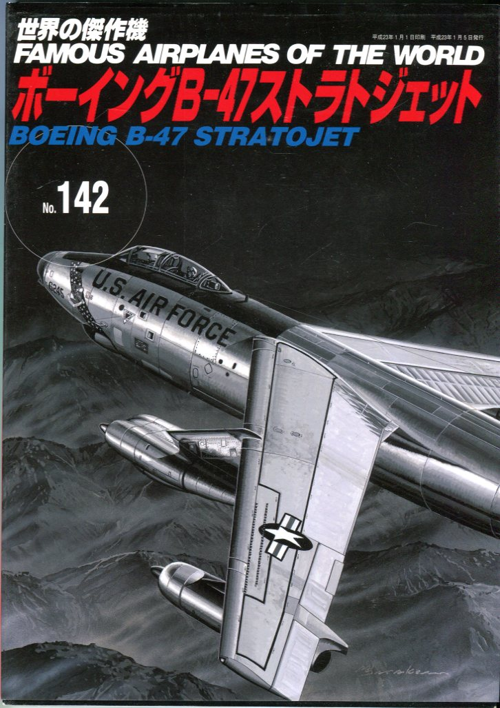 Image for Boeing B-47 Stratojet (Famous Airplanes of the World No. 142)