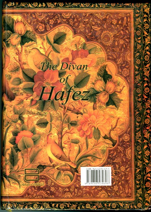 Image for The Divan of Hafez